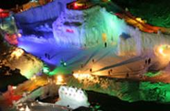 氷瀑(イメージ)