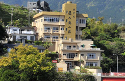 【屋久島】ホテル屋久島山荘