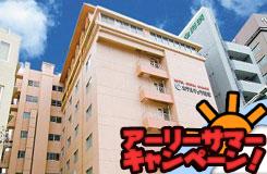 【4-6月出発を大幅値下げ!】沖縄は早くも夏到来!アーリーサマーキャンペーン!大浴場付ホテルでゆったり滞在!国際通りも徒歩2分。ホテルチュラ琉球2泊3日